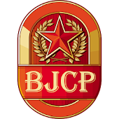 BJCP 2015 Style Guidelines