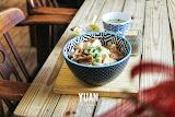 Yuan Cafe & Kitchen