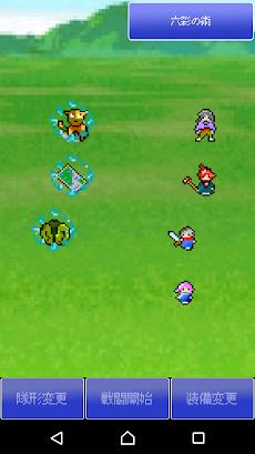 リビルディング・サガ-ドット絵のレトロゲーム風RPG-(RebuildingSaga)のおすすめ画像2