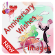 Download Anniversary Wishes Images for PC