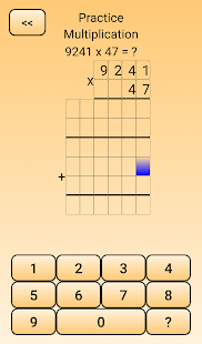 Multiplication and division - náhled