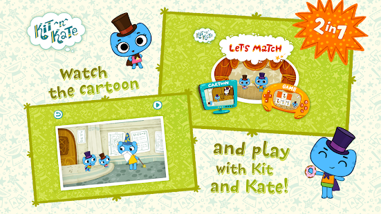 Kit^n^Kate Let's Match- screenshot thumbnail