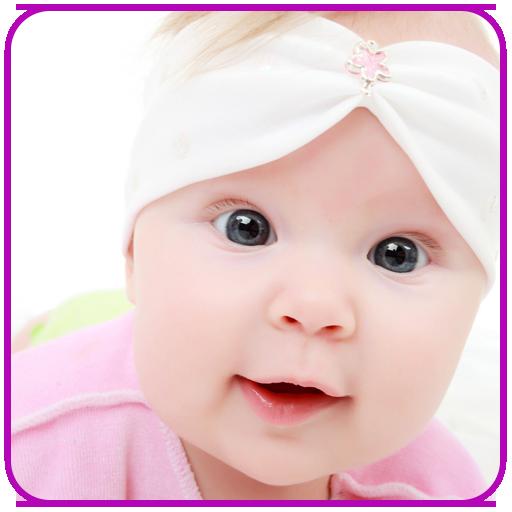 無料生活Appの私の赤ちゃんはどのようになります|記事Game