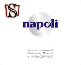 Photo: сок наполи, napoli логотип сок