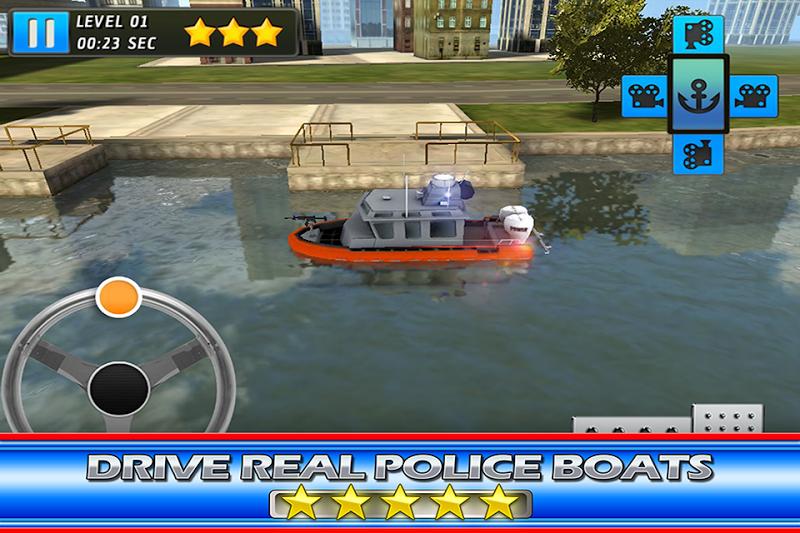 Скриншот Парковка Полицейского Катера