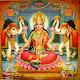 Shree Siddha Lakshmi Stotra Download on Windows