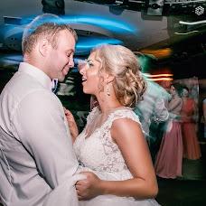 Wedding photographer Sofya Malysheva (Sofya79). Photo of 06.09.2017