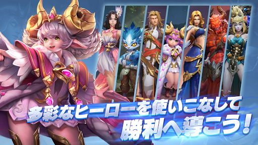伝説対決 -Arena of Valor- 1.29.1.3 APK MOD screenshots 2