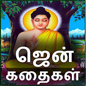 Zen Moral Stories in Tamil