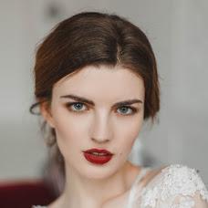Wedding photographer Yunona Orekhova (YunonaOreshek). Photo of 08.02.2019