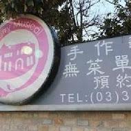 金格食品(中山店)