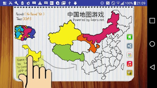 China Map Puzzle Game Free- screenshot thumbnail