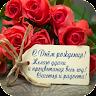 com.andromo.dev803141.app973247