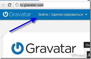 Как создать крутой аватар с помощью Gravatar?