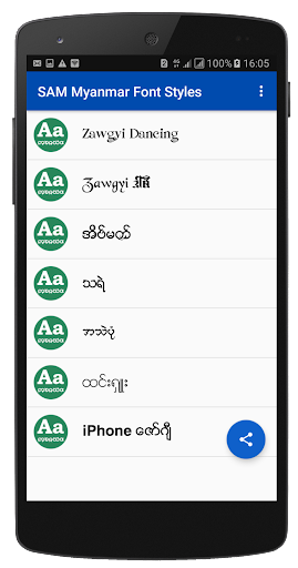 Myanmar Font Styles For SAMSUNG 1.1 screenshots 2