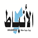Alanbat Newspaper icon