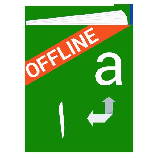 English Pashto Dictionary – Apps on Google Play