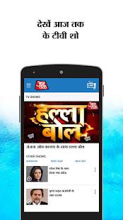 App Aaj Tak News APK for Windows Phone