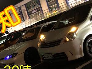 ノート E11 Rider アルファ2のカスタム事例画像 あすくん◢͟│⁴⁶ さんの2020年10月15日19:45の投稿