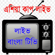 Live Bangla TV with all Bangla Newspaper