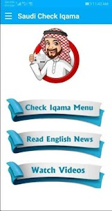 Check Iqama 2