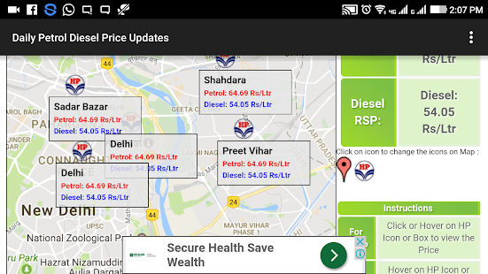 Download Daily Petrol Diesel Price Updates For PC Windows and Mac apk screenshot 7