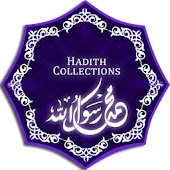 Hadith Collection (13 Books)