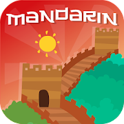 Mandarin Flash Quiz (Ad-Free)
