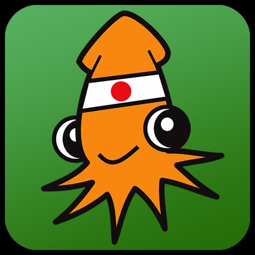 Karate Squid