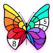 数字で塗り絵-無料塗り絵ブック&ペイントゲーム&リラックス ゲーム