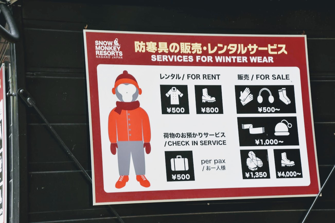 snow monkey park rental prices