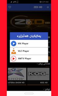 KurdiTV for PC / Windows 7, 8, 10 / MAC Free Download