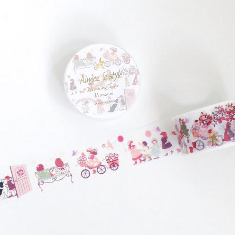 Kindergarten aimez le style masking tape washi mt