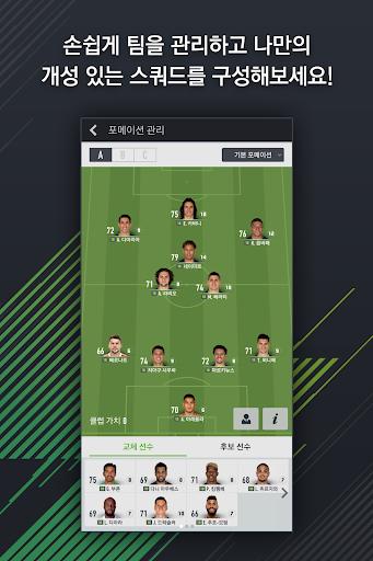FIFA ONLINE 4 M by EA SPORTSu2122  captures d'u00e9cran 2