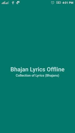 Bhajan Lyrics Offline 1.6 screenshots 1