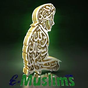e-Muslims