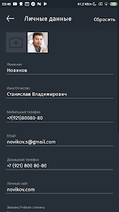 MyQRcards твои визитки online Screenshot