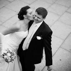 Wedding photographer Tatyana Mansurova (tutumbala). Photo of 22.11.2012