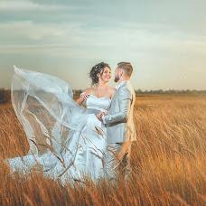 Wedding photographer Aleksandr Kompaniec (fotorama). Photo of 20.05.2018