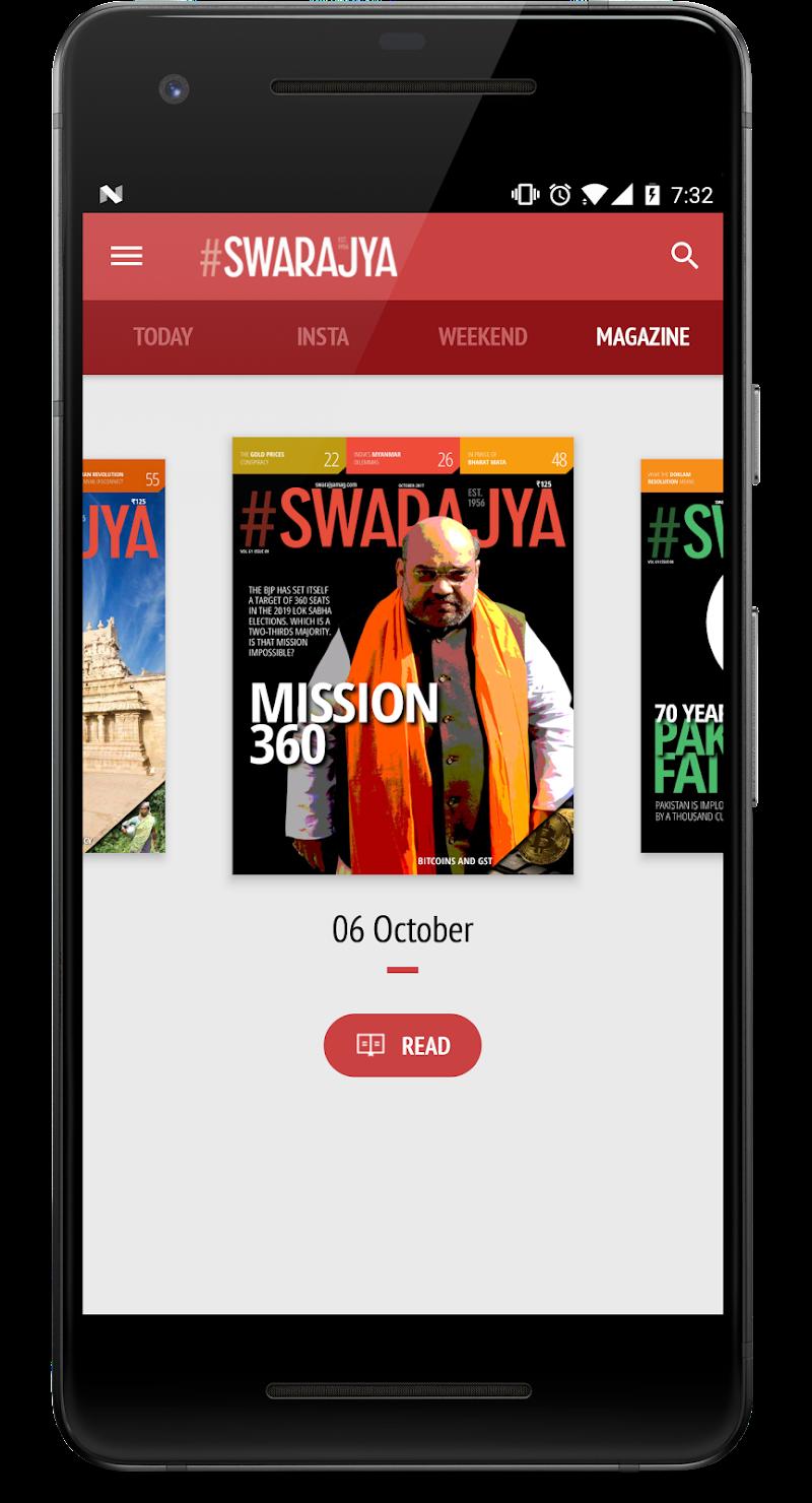 Swarajya Screenshot 4