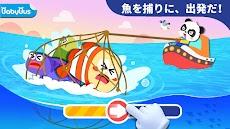 リトルパンダ:釣りのおすすめ画像1