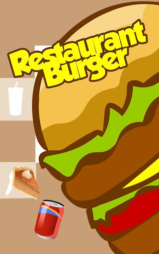 バーガー レストラン