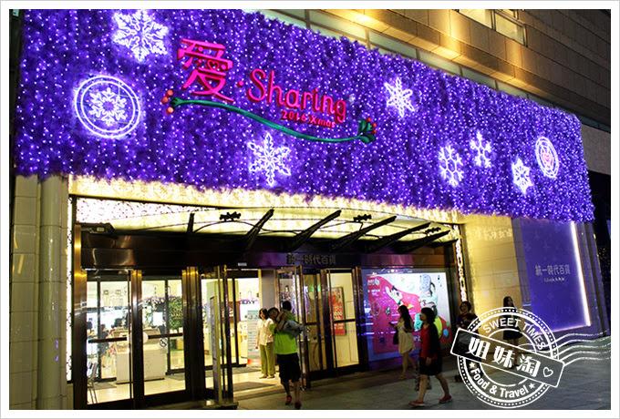 2016夢時代愛Sharing聖誕節活動2