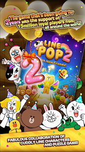 LINE POP2- screenshot thumbnail