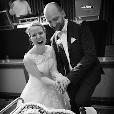 Hochzeitsfotograf Mathias Krug (krug). Foto vom 27.10.2015