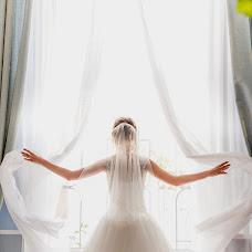 Wedding photographer Mariya Bochkareva (GailyGaP). Photo of 06.06.2016