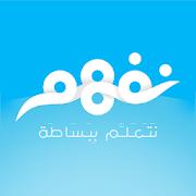 Nafham School Curriculum Apk Apkdownload Com