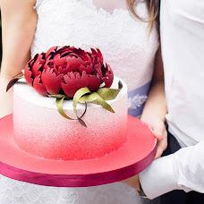 Wedding photographer Elina Keyl (elinakeyl). Photo of 29.03.2018