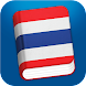 Learn Thai Pro - Phrasebook