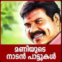 Kalabhavan Mani Songs icon